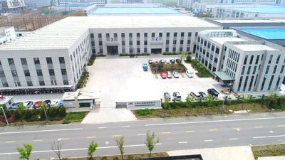 Jiangsu Laiyi Packaging Machinery Co., Ltd.