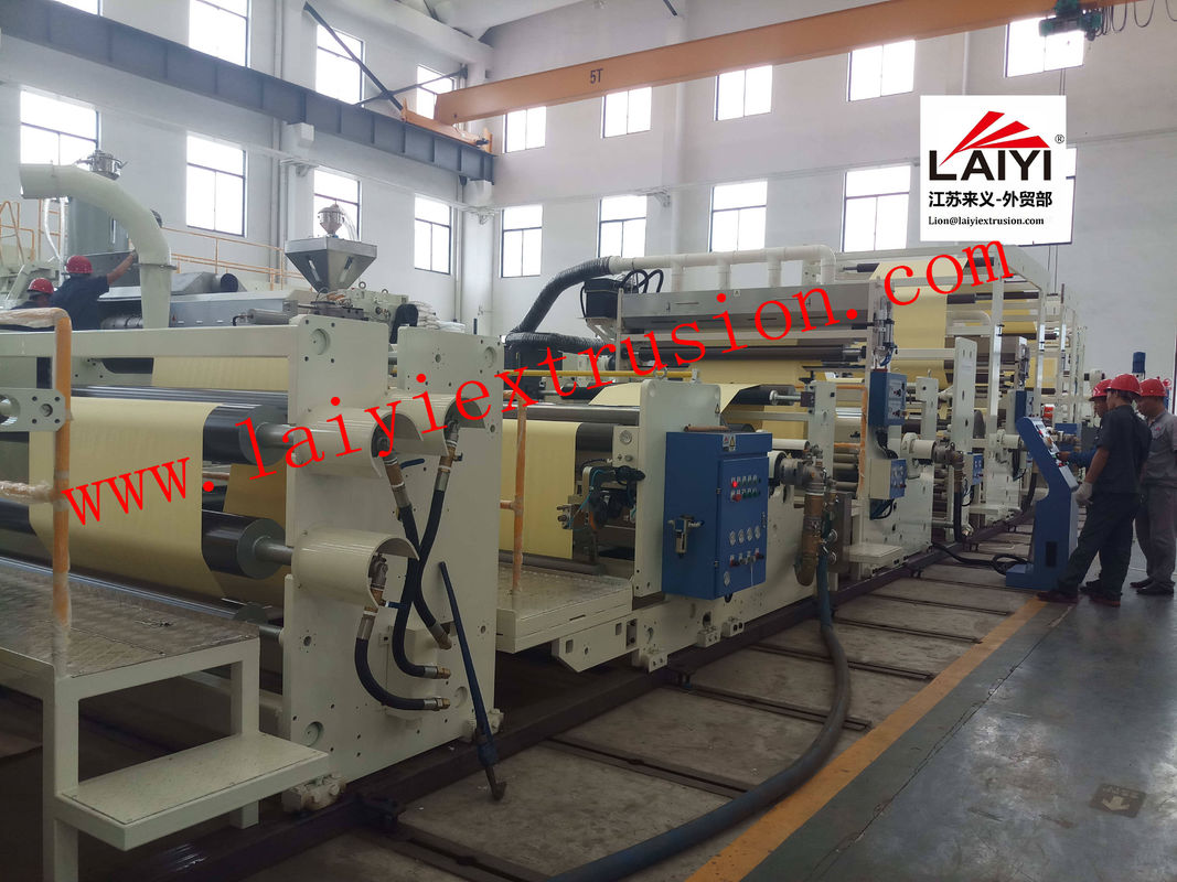 300m/Min Speed Sheet Lamination Machine , 8-45μM Thickness Big Size Laminating Machine